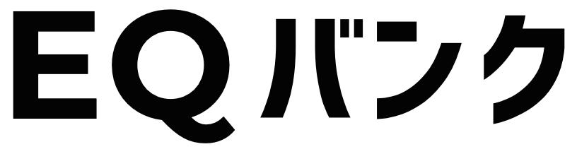 EQバンク