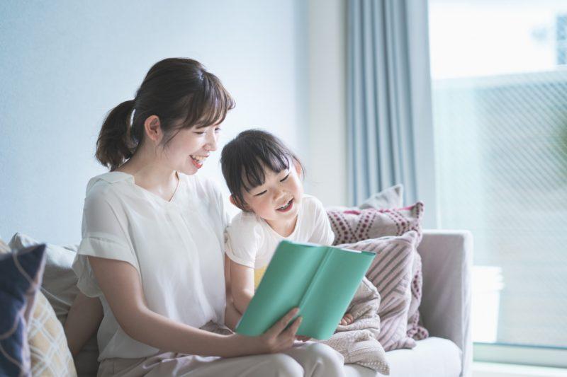子供への教育