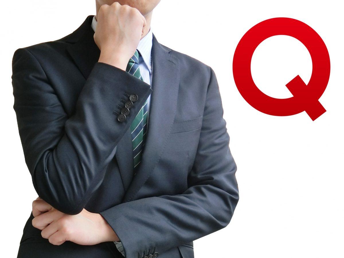 【2021】EQとは何か?ビジネスや人との関わりに活かそう!